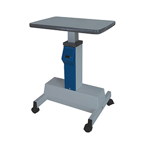 Related Product: Motorized Table