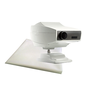 Related Product: Projector Cover