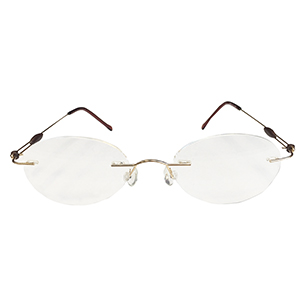 Related Product: Rimless Gold Metal Reader
