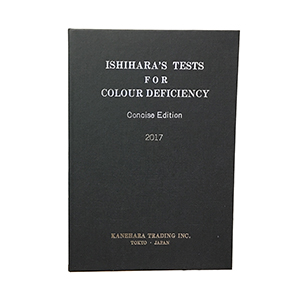 Ishihara Test Chart Book for Color Blindness - 14 Plate