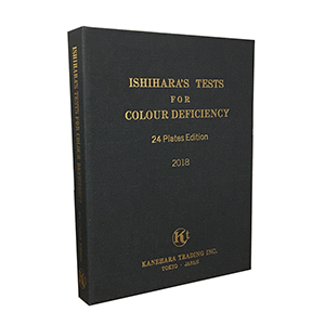Ishihara Test Chart Book for Color Blindness - 24 Plate