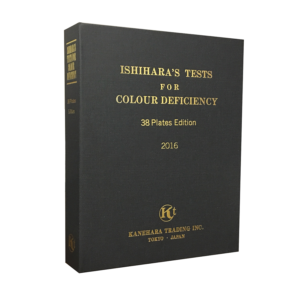 Book for color blindness - Ishihara Test Chart Book For Color Blindness 38 Plate