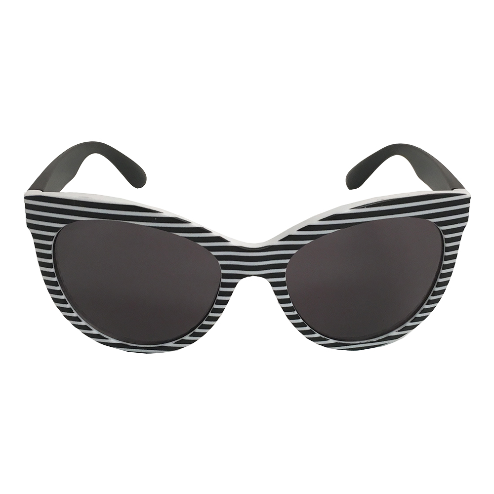 Sunglasses - Tween - Zebra